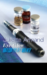 Juliette Armand Eye Glow眼部微針療程