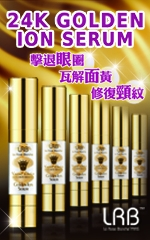 24K GOLDEN ION SERUM