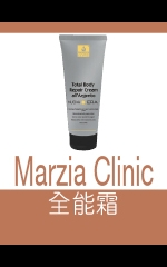 Marzia Clinic 全能霜