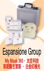 Espansione Group