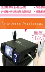 New Sense Asia Limited
