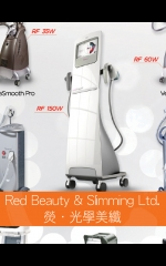 Red Beauty & Slimming Ltd. 熒.光學美纖