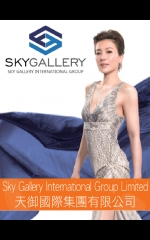 Sky Gallery International Group Limited天御國際集團有限公司