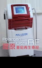 Polargen Ultra RF 膠原重組再生療程