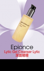 Epionce Lytic Gel Cleanser Lytic潔面啫喱