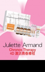 Juliette Armand Chronos Therapy 4D激活青春療程