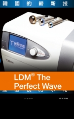 LDM® The Perfect Wave