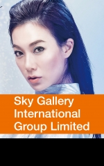天御國際集團有限公司 Sky Gallery International Group Limited