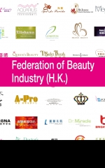 香港美容業總會 Federation of Beauty Industry (H.K.)