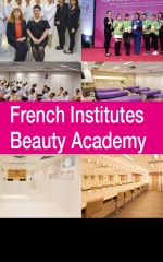 法國專業美容學院 French Institutes Beauty Academy