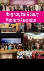 香港美髮美容業商會 Hong Kong Hair & Beauty Merchants Association