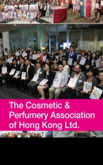 香港化粧品同業協會 The Cosmetic & Perfumery Association of Hong Kong Ltd.