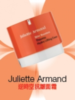Juliette Armand 逆時空抗皺面霜