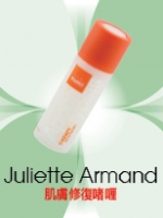 Juliette Armand 肌膚修復啫喱