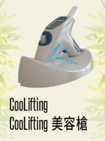 CooLifting CooLifting美容槍