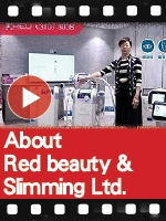 About Red beauty & Slimming Ltd.