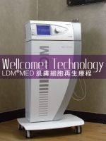 Wellcomet Technology LDM®MED肌膚細胞再生療程