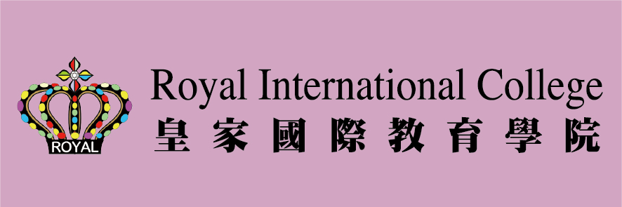 Royal International College 皇家國際教育學院