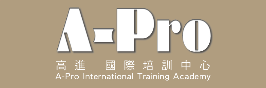 A-Pro International Training Academy 高進國際培訓中心