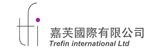 Trefin International Limited 嘉芙國際有限公司