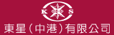 Kingstar International Trading Ltd. 東星(中港)有限公司