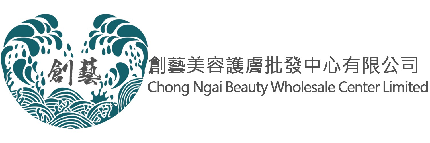 Chong Ngai Beauty Wholesales Center Limited 創藝美容護膚批發中心有限公司