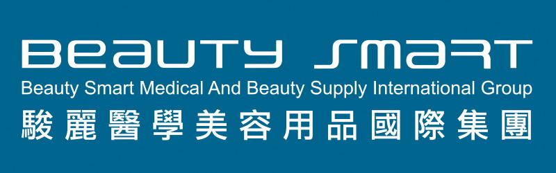 BEAUTY SMART MEDICAL AND BEAUTY SUPPLY INTERNATIONAL GROUP 駿麗醫學美容用品國際集團