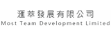 Most Team Development Limited 匯萃