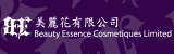 Beauty Essence Cosmetiques 美麗花