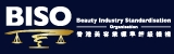 香港美容業標準評級機構 Beauty Industry Standardisation Organisation (BISO)