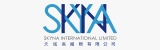 SKYNA INTERNATIONAL LIMITED 天域高國際有限公司