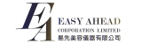 Easy Ahead Corporation Limited 易先美容儀器有限公司