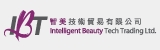 智美技術貿易有限公司 Intelligent Beauty Tech Trading Ltd. (IBT)