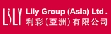 Lily Group (Asia) Limited  利彩(亞洲)有限公司