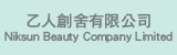 Niksun Beauty Company Limited  乙人創舍有限公司